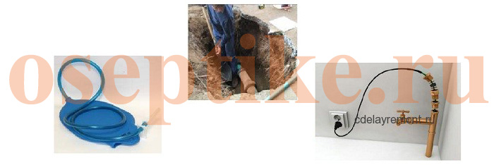 Как разморозить канализацию