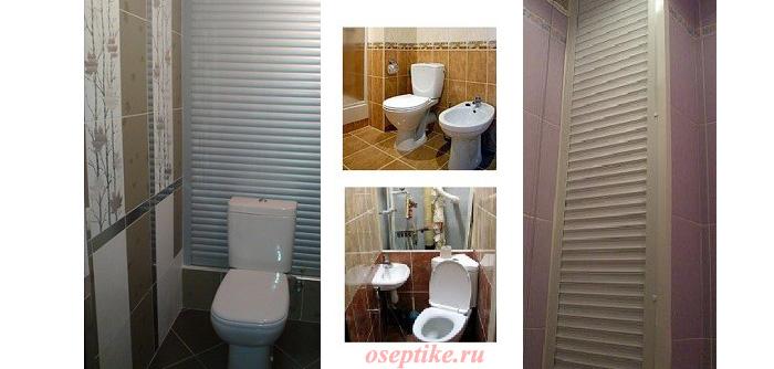 Способы, используя которые можно спрятать трубы в туалете